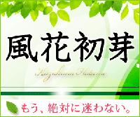 4月25日23時にて初芽・優遊・言響プレミアムの販売を終了。