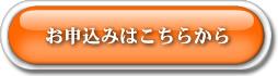 mousikomi02-004