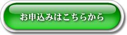 風花塾の延長オプションサービスに関するお知らせ