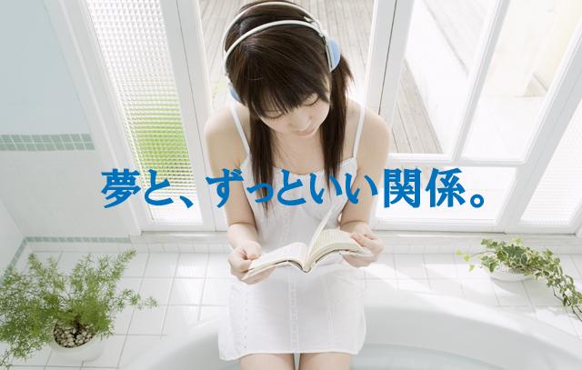 風花塾9期募集スケジュール
